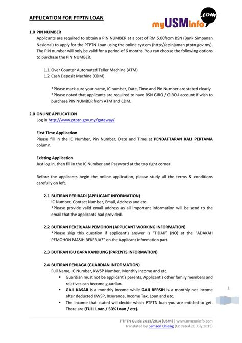ptptn guide 2013 2014 usm by wen xu issuu