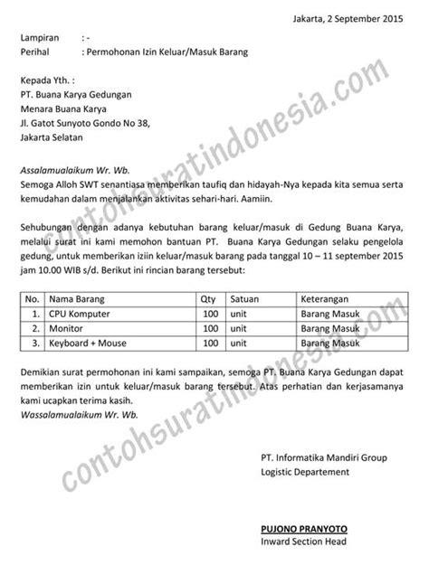 Contoh Surat Perintah Pt Duta Mandiri by Contoh Surat Bahasa Indonesia Lengkap Referensi Surat Anda