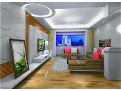 Interior Room Ideas Fascias Gypsum Board Techos Paredes