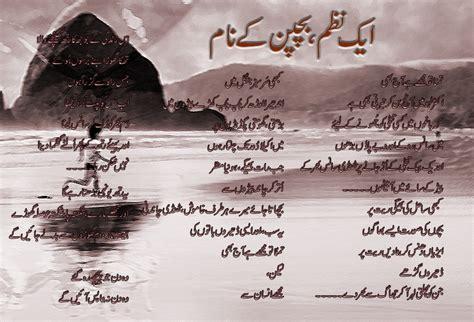 Letter Likhne Ka Tarika how to write urdu novel writing tips method book tarika