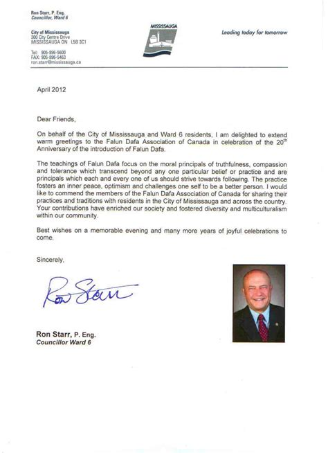 Letter In Sincerely Canada Councillors Of The City Of Toronto Congratulate Practitioners On The 20th Anniversary Of