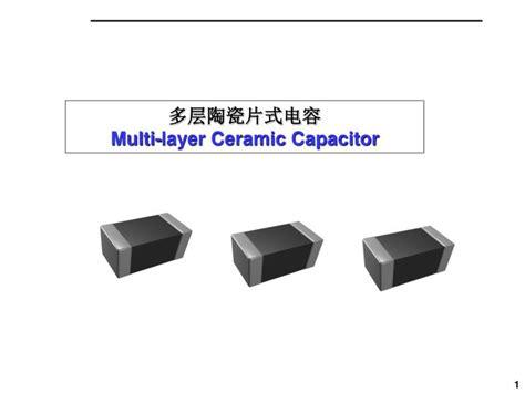 ceramic capacitor ppt ppt 多层陶瓷片式电容 multi layer ceramic capacitor powerpoint presentation id 4340503