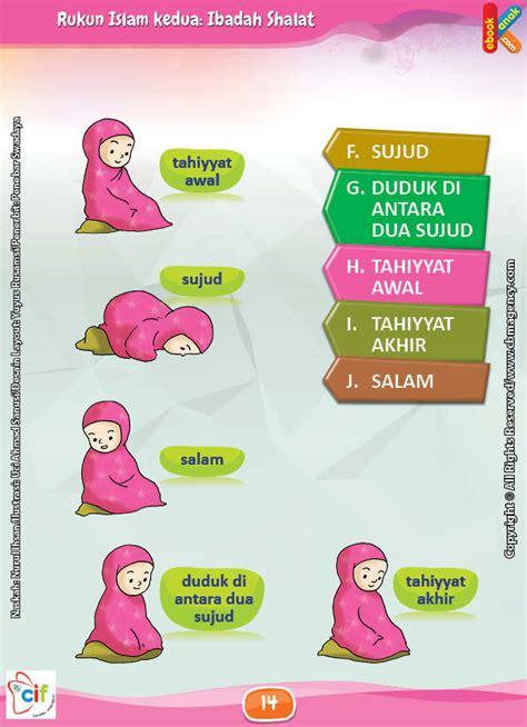 Seri Rukun Islam gratis worksheet gerakan shalat untuk perempuan 2 ebook anak