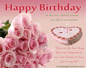 birthday greetings ecards birthday images