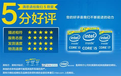 Intel I3 7350k Intel Lga 1151 Processor intel 英特尔 i3 7350k 中文盒装处理器 1151针未锁频cpu 英特尔 intel cpu 价格 图片