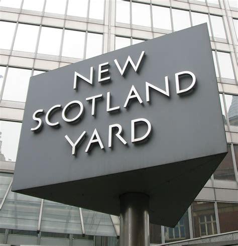 New Backyard by File New Scotland Yard Sign 3 Jpg Wikimedia Commons