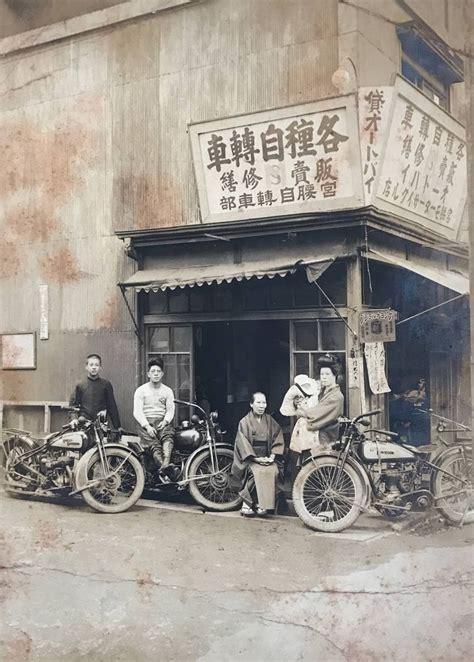 Hoodiesweaterjaket Motor Harley Davidson 649 962 best harley davidson history 1903 1930 images on