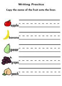 kindergarten writing worksheets blank kindergarten blank