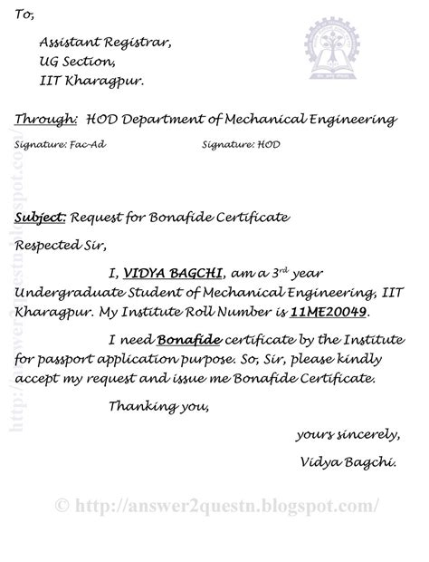 College Bonafide Letter Questions Answers Sle Application For Bonafide Certificate Iit Kharagpur