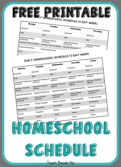 printable daily schedule for homeschool printable homeschool schedule homeschool free printable