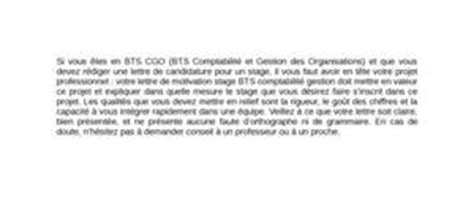 Lettre De Motivation Apb Bts Cgo Diaporama Soutenance Rapport De Stage Bts Cgo