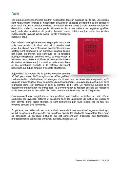 Juriste En Cabinet D Avocat by Juriste En Cabinet D Avocat Salaire
