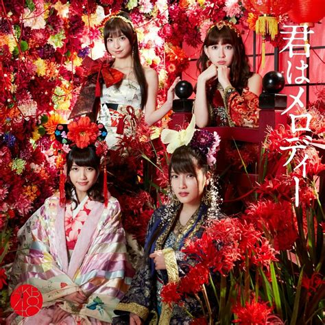 Akb48 43rd Single You Melody Type A Limited Edition Cddvd 43rd major single akb48 kimi wa melody 君はメロディー you