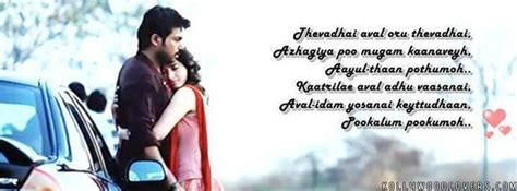 fb quotes in tamil tamil film quotes quotesgram