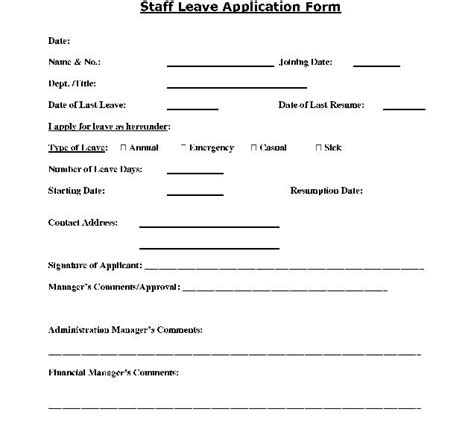 staff application template how to create a simple sle of leave form template