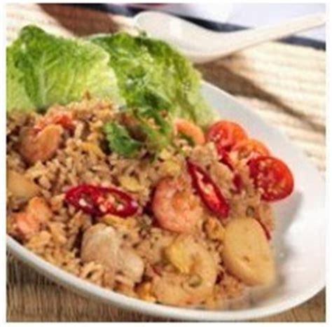cara membuat siomay hongkong cara membuat cara membuat nasi goreng hongkong