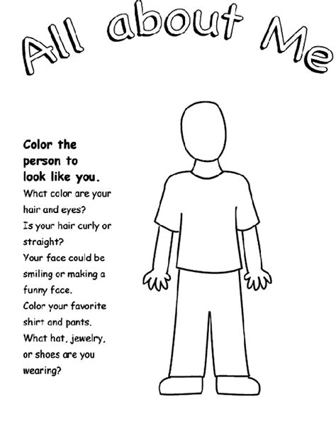 how to turn a picture into a coloring page in word crayola all about me coloring page each guest colors one