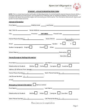 athletic participation registration form for home