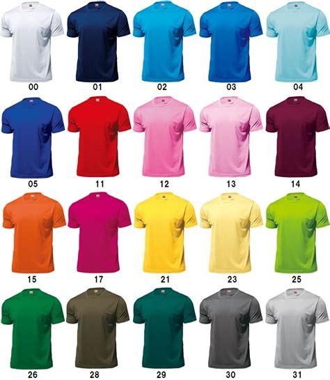 bright color shirts chitose sports rakuten market store undo light t