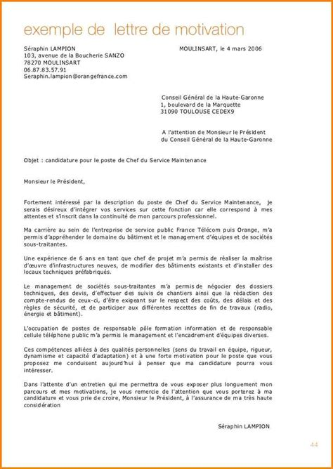 Lettre De Motivation De Els 8 Lettre De Motivation Poste En Interne Format Lettre
