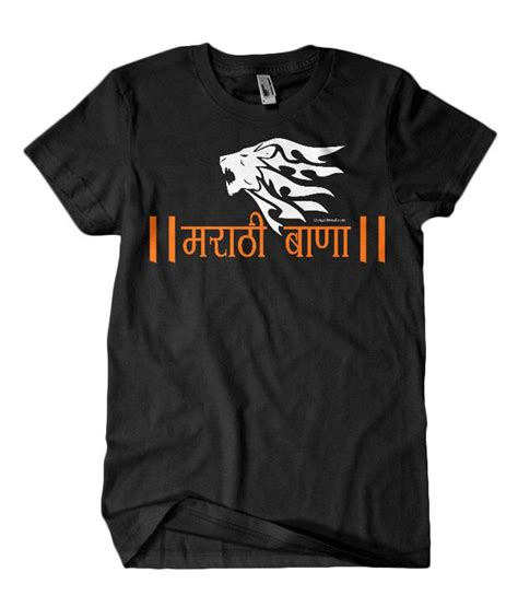 Tshirt Low And Jdm Bdc thoughtroads black marathi t shirt buy thoughtroads