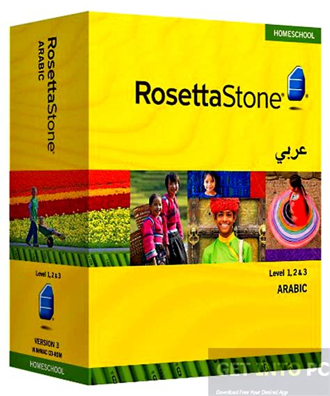 rosetta stone download free education rosetta stone arabic with audio companion free