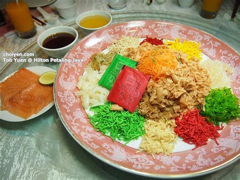 new year dinner package in petaling jaya new year dinner restaurant petaling jaya 28 images the
