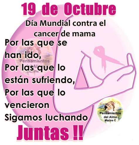 imagenes gratis cancer de mama 7 d 237 a mundial contra el cancer de mama im 225 genes fotos y