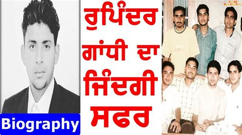 biography rupinder gandhi rupinder gandhi biography family age brother