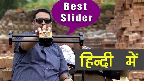 slider  dslr  hindi youtube