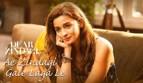 images of love u zindagi dear zindagi love u zindagi song mango bollywood