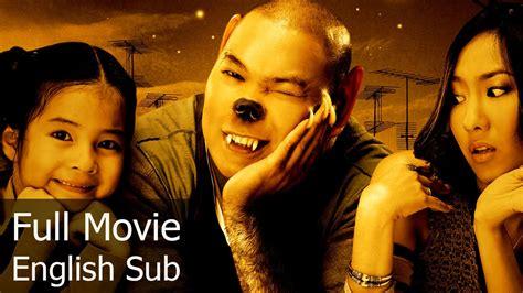 film thailand full movie full movie werewolf in bangkok english subtitles thai