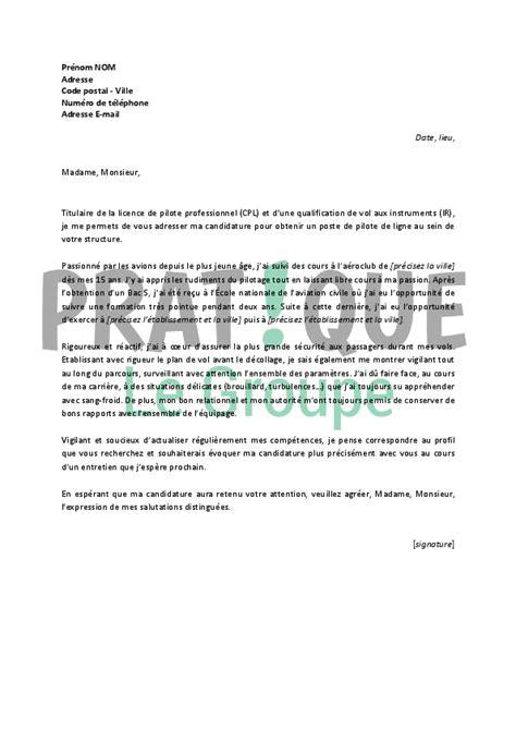 Lettre De Motivation Candidature Spontanée Gratuite Secrétaire lettre de motivation pour nouvel emploi application cover letter