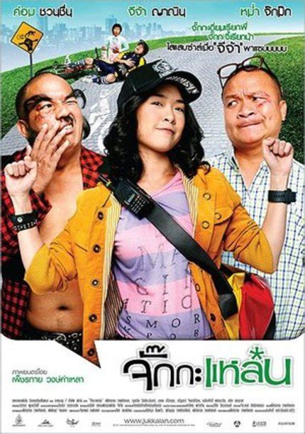 film action comedy thailand jija yanin unleashed bike fu in trailer for thai action