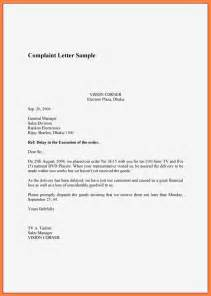 11 Complaint Example Invoice Example 2017
