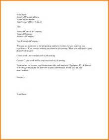 cover letter creator 6 basic cover letter templates assembly resume