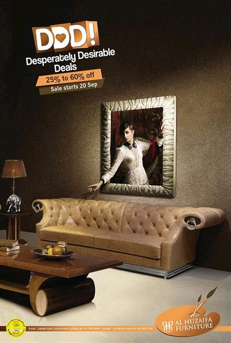 al huzaifa furniture uae sale offers locations