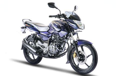 bajaj discover new model 2014 bajaj pulsar 220 new model 2016 motorcycle review and
