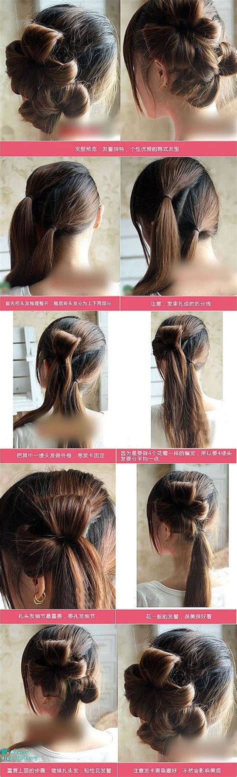diy easy hairstyles step by step diy step by step side hairdo easy with braid diy