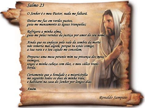 salmo 23 jesus es god s word pinterest salmo 23 image gallery salmo 23 catolico