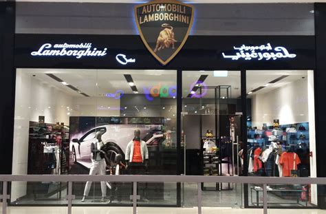 Lamborghini Store by Dubai Outlet Mall