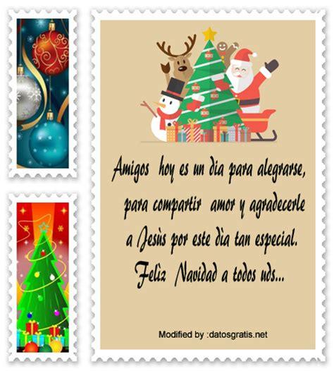 bonitos saludos de navidad para amigos 187 muy bonitos mensajes de navidad para tus amigos