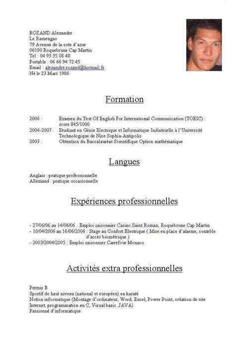 Comment Faire Un Cv En Franàçais Exemple by Comment Faire Un Cv En Fran 195 167 Ais
