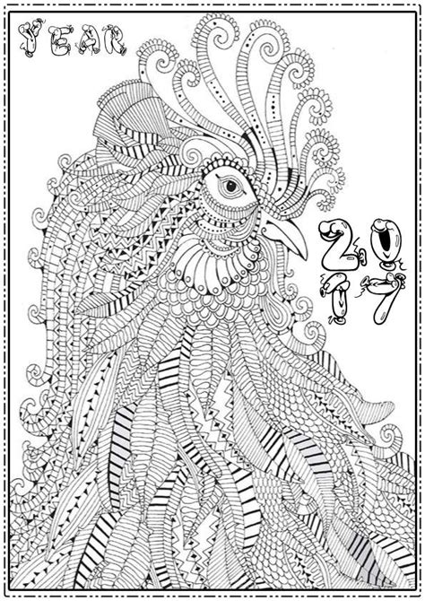 free new year for adults new year 2017 coloring pages for realistic