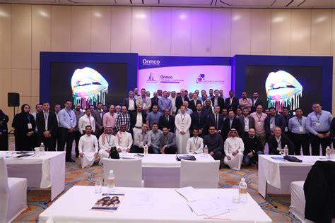 ormco st symposium  saudi arabia dental news