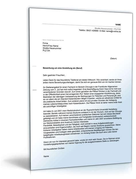 Bewerbung Anschreiben Praktikum Arzt Bewerbungsschreiben Muster Bewerbungsschreiben Chirurgie