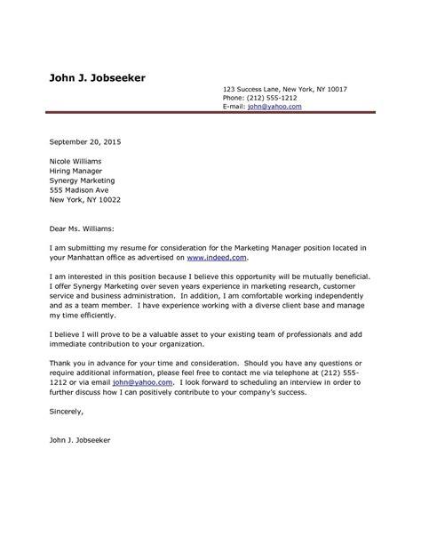 sample job cover letterdoc refrence cover letter job