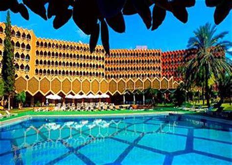 Moroccan Style Home Hotel Atlas Asni Marrakech