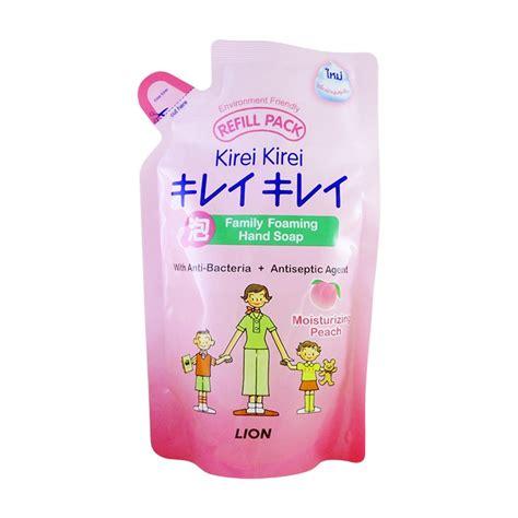 Lifebuoy Wash Family Pack Mild Care 450ml kirei kirei family foaming moisturizing soap