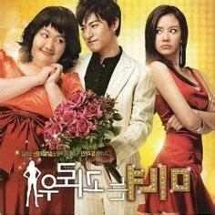 film romantic comedy terbaik asia asian dramas and comedies on pinterest kdrama korean